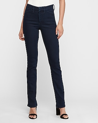 Express High Waisted Denim Perfect Barely Boot Jeans