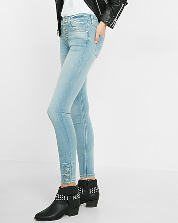 mid rise button fly ankle jean legging