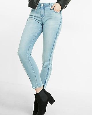 Express Womens Mid Rise Fringe Side Skinny Ankle Legging Blue 00 Short