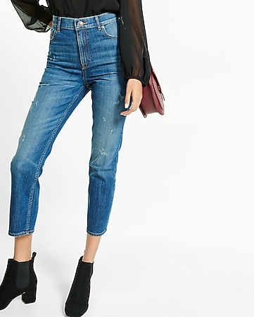 super high waisted dark wash slim ankle jean