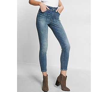 high waisted front seam ankle jean legging