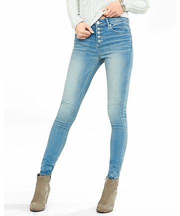 light blue high waisted button fly jean leggings