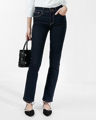 Express Womens Mid Rise Dark Stretch Skinny Jeans Blue 0