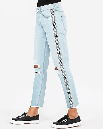 high waisted graphic stripe original vintage skinny jeans