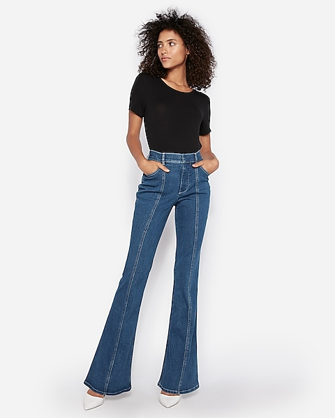 a24c3bb0 And These. super high waisted denim perfect button front bell flare jeans