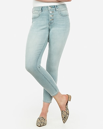 mid rise denim perfect curves lift button fly ankle legging